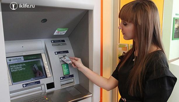 Изображение - Как получить кредитную карточку сбербанка kak-polzovatsya-kreditkoj-sbera