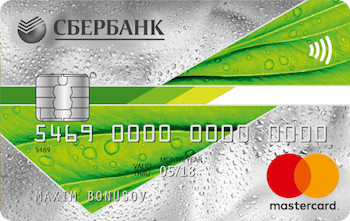 Изображение - Как получить кредитную карточку сбербанка klassicheskaya-kreditnaya-karta-sberbanka