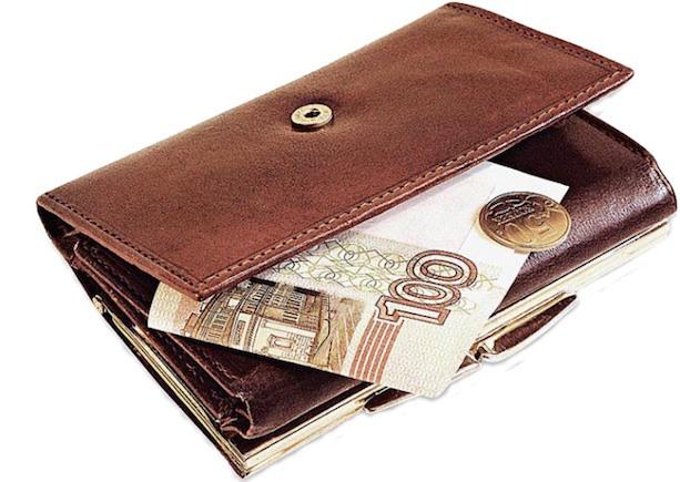 Контроль расходов семьи