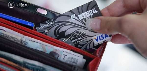 Кредитная карты ВТБ