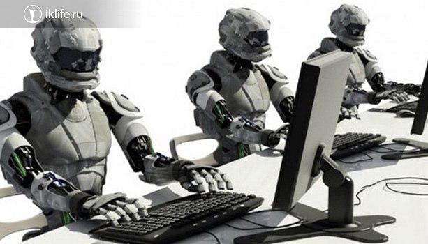 Машинное обучение поисковиков