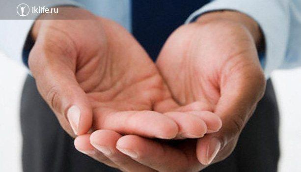 Не давать и не брать в долг
