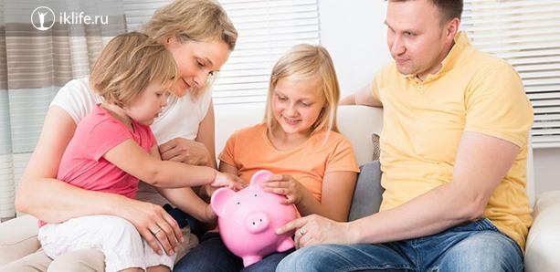 Плюсы онлайн-касс для личного и семейного бюджета