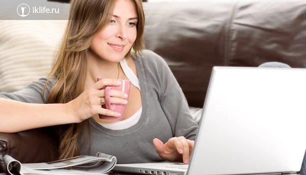 Заказывает кредитную карту онлайн