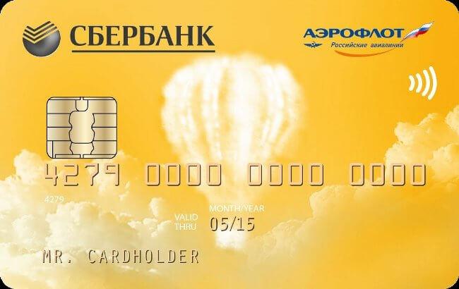 """Аэрофлот"" от Сбербанка"