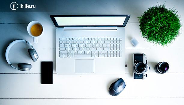 Что необходимо для участия в вебинаре