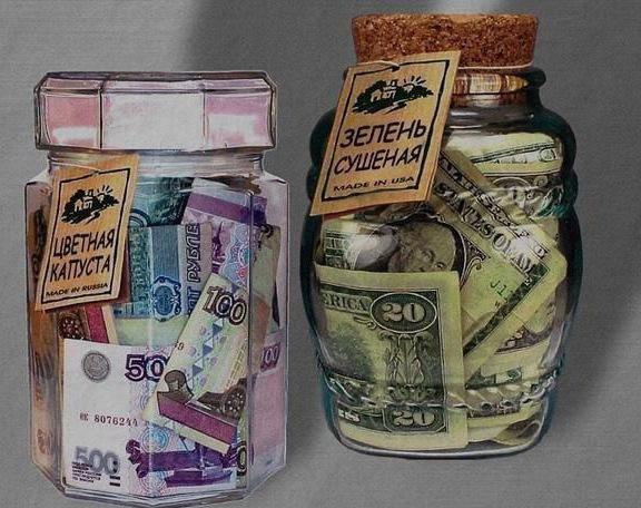 Хранение денег дома