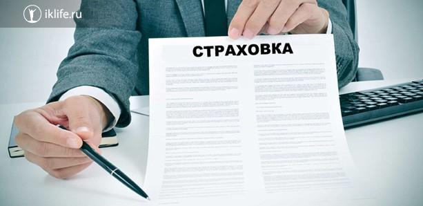 В банке не разрешили отказаться от страхования кредита сославшись на срок заключения