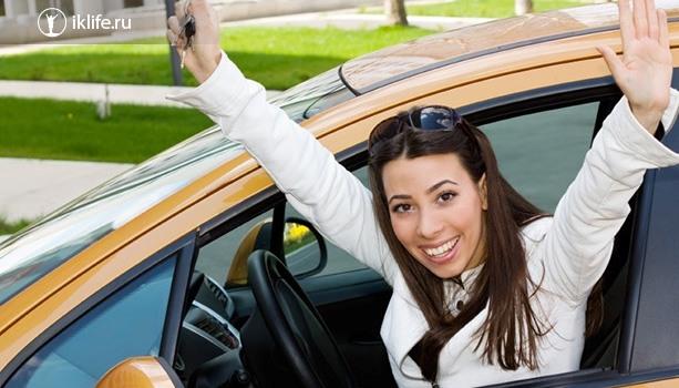 Как студенту купить машину
