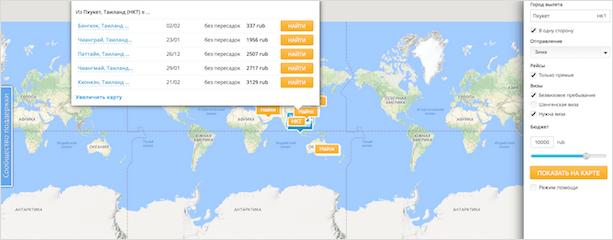 Карта низких цен Авиасейлс