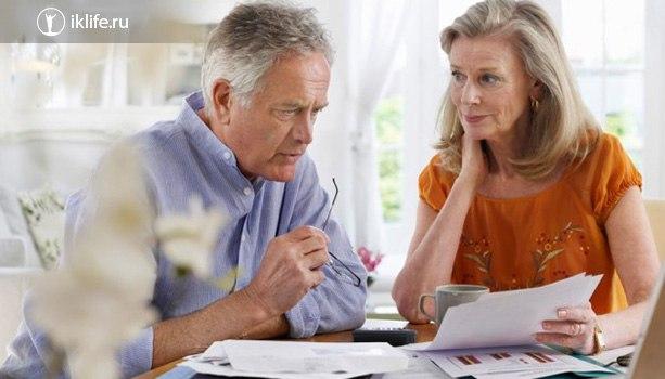 Накопление на пенсию