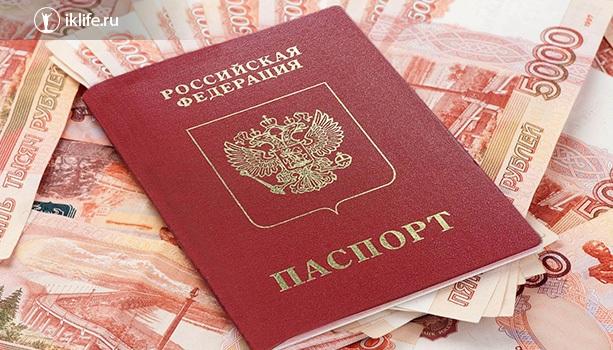 Изображение - Как оформить кредит правильно neobhodimye-dokumenty-dlya-polucheniya-kredita