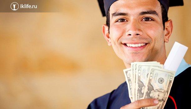 Почему студенту надо зарабатывать