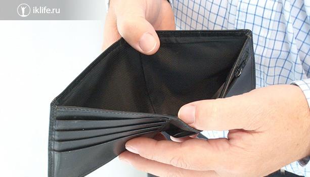 Почему у студентов не хватает денег
