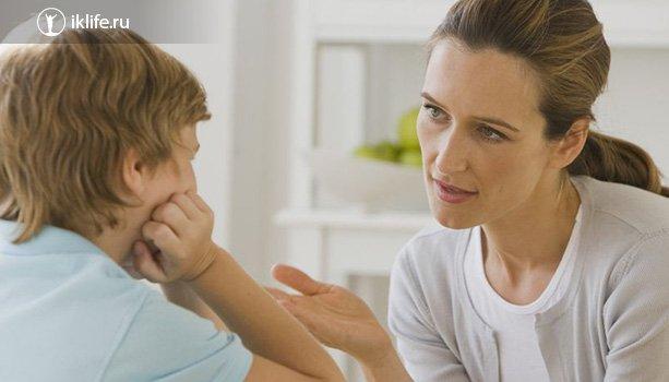 Помощь ребенку в выборе профессии