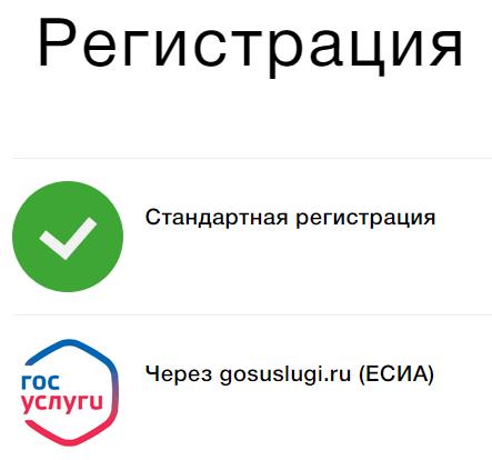 Регистрация на Equifax