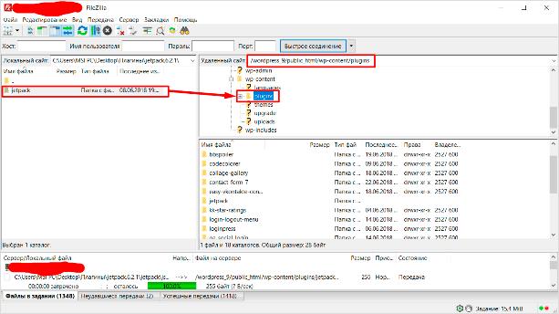 Загрузка файлов через FTP