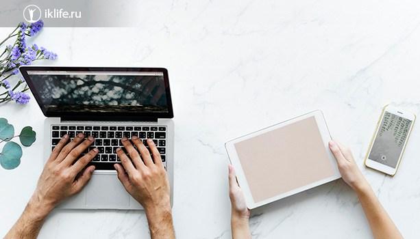 Основы безопасности работы в интернете