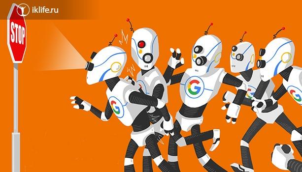 Зачем нужен Robots.txt