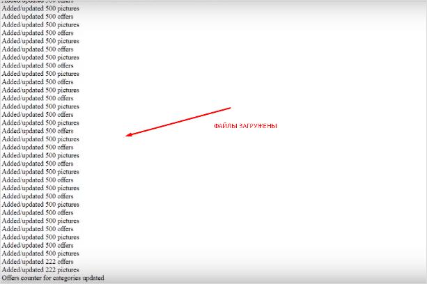 Выгрузка файлов через CMS на сайт