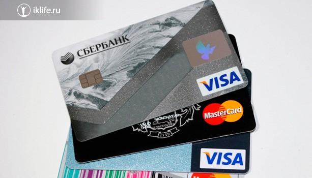 Вывод заработанных средств на карты или электронные кошельки