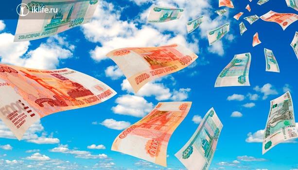 Изображение - Реструктуризация долга по кредиту - что это такое dengi-ne-dohodyat-do-nuzhdayushchihsya-vovremya