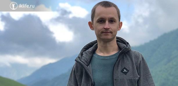 Домбай Василий Блинов