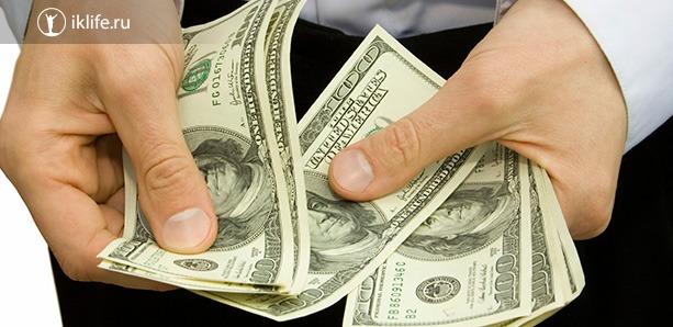 Как заработать деньги: ТОП-200 способов заработка денег   видео с примерами
