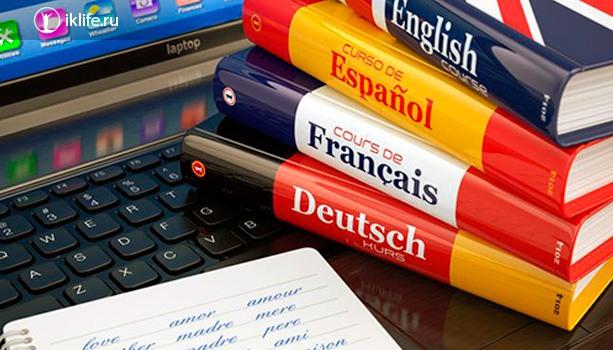 Как заработать переводчику