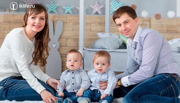 Льготное кредитование для семей с 2 детьми