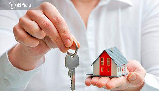 Пассивный доход от недвижимости