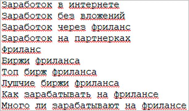 Пример сбора базовых ключей