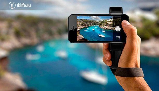 Снимок на мобильный телефон