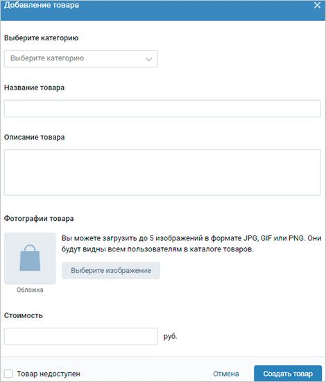 Заполнение параметров с личной страницы
