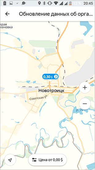 Задания на карте