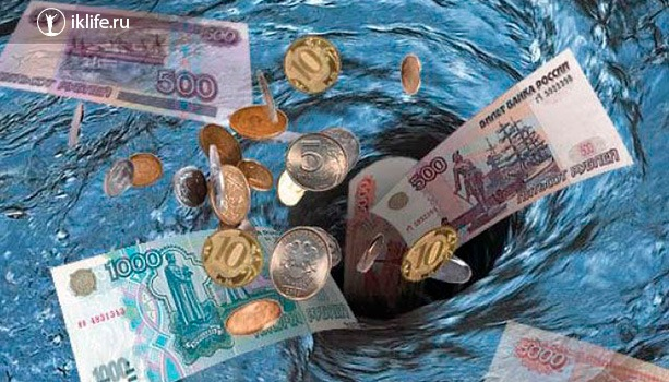 Куда уходят деньги