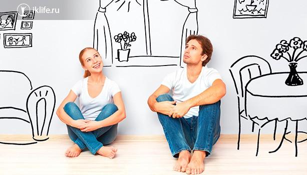 Мечта о собственной квартире