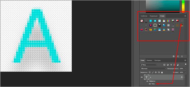 Создание тени для иконки