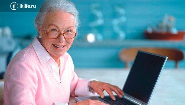 Бабушка – копирайтер