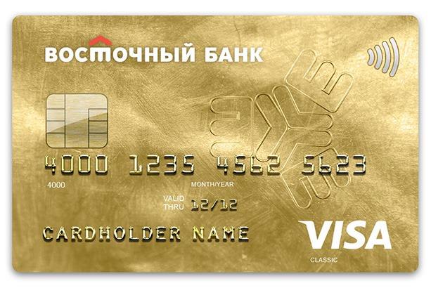 Дебетовая карточка Восточного банка