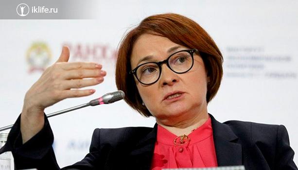 Председатель ЦБ РФ