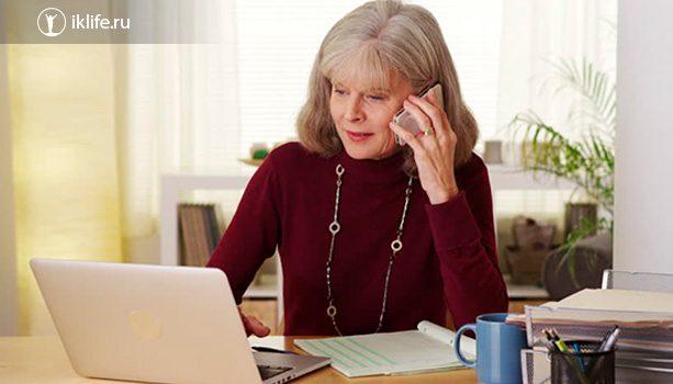 Работающая редактором пенсионерка