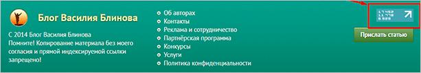 Счетчик Лайвинтернет на iklife.ru