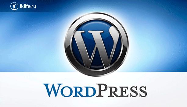 WordPress – самая популярная CMS