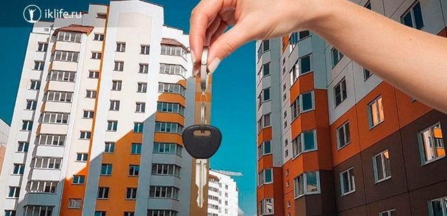 Где взять ипотеку на вторичное жильё