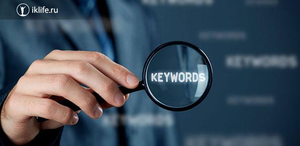 Как пользоваться программой Словоеб