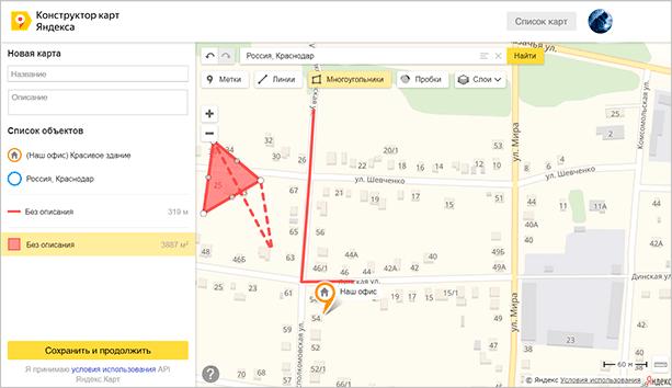 Многоугольники на картах Яндекса