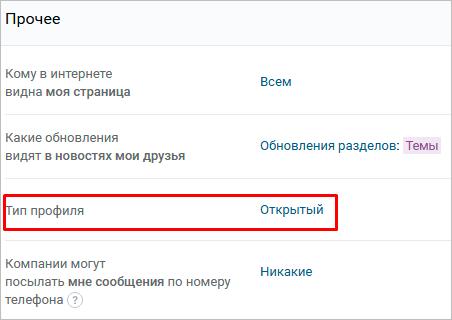 Открытый доступ для всех пользователей