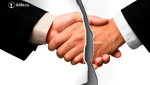 Прекращение действия договора