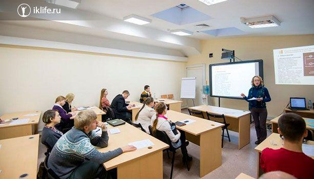 Занятия в учебном центре при МГТУ